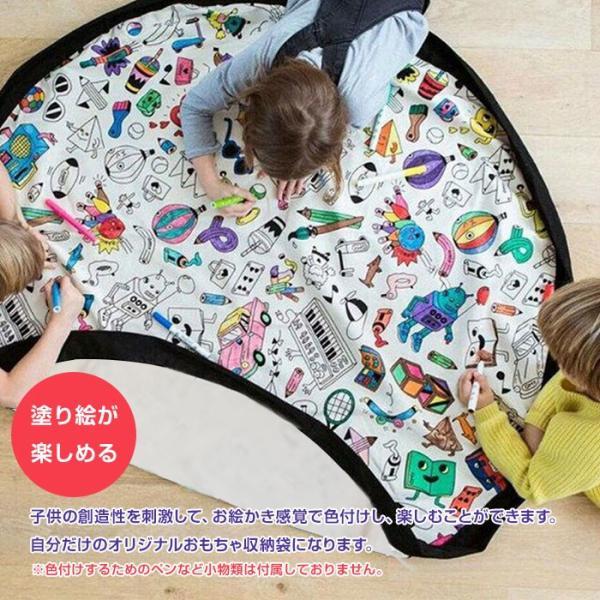 おもちゃ収納袋 ベビープレイマット 直径135cm キッズアクティビティマット らくらく片付け レゴ収納 お絵かき ◇RIM-DRAW-POUCH chic 03