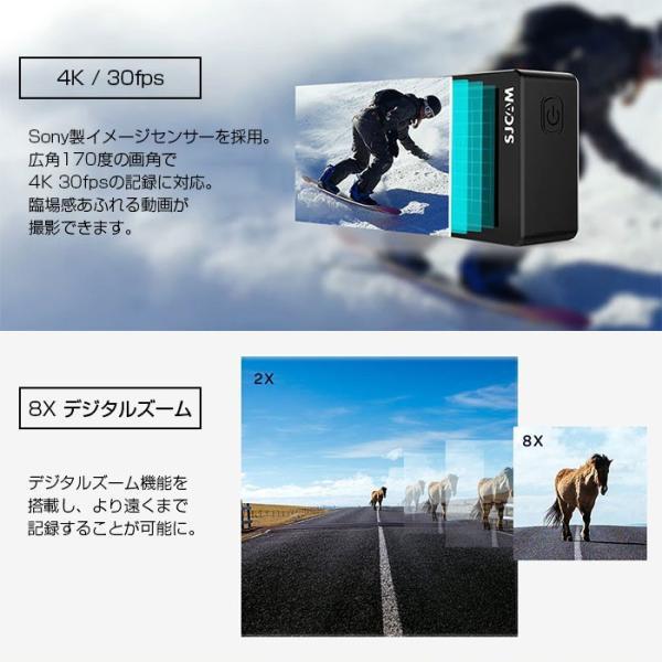 激安セール♪ SJCAM SJ8 Plus アクションカメラ スポーツカメラ 正規品 4K 30fps 防水 WiFi 2.33インチ ワイド液晶 レビューを書いて予備バッテリープレゼント♪ chic 02