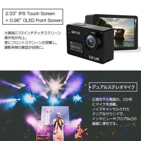 激安セール♪ SJCAM SJ8 Plus アクションカメラ スポーツカメラ 正規品 4K 30fps 防水 WiFi 2.33インチ ワイド液晶 レビューを書いて予備バッテリープレゼント♪ chic 03