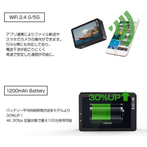激安セール♪ SJCAM SJ8 Plus アクションカメラ スポーツカメラ 正規品 4K 30fps 防水 WiFi 2.33インチ ワイド液晶 レビューを書いて予備バッテリープレゼント♪ chic 04