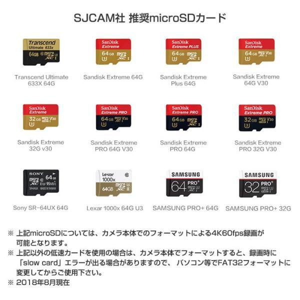 激安セール♪ SJCAM SJ8 Plus アクションカメラ スポーツカメラ 正規品 4K 30fps 防水 WiFi 2.33インチ ワイド液晶 レビューを書いて予備バッテリープレゼント♪ chic 09