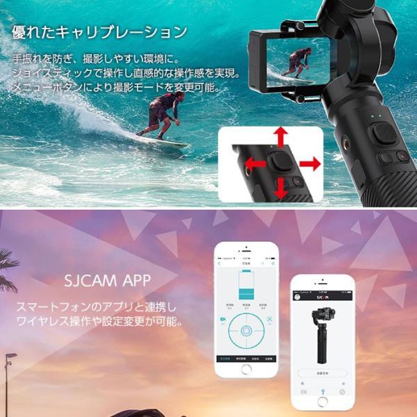 SJCAM GIMBAL2 3軸 手持ち ハンドヘルド ジンバル2 アクションカメラ スタビライザー 手振れ減 自撮り 正規品 SJ6 SJ7 SJ8 対応 アクセサリ ◇CHI-SJ-GIMBAL2|chic|03