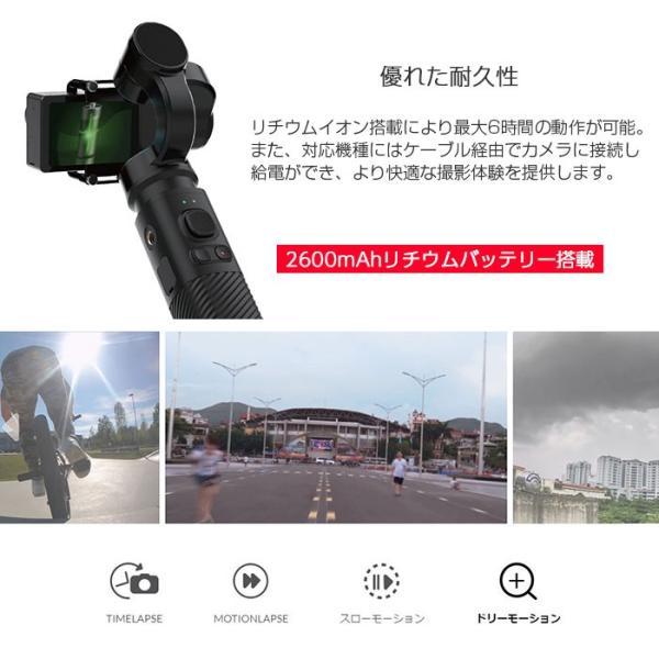 SJCAM GIMBAL2 3軸 手持ち ハンドヘルド ジンバル2 アクションカメラ スタビライザー 手振れ減 自撮り 正規品 SJ6 SJ7 SJ8 対応 アクセサリ ◇CHI-SJ-GIMBAL2|chic|04