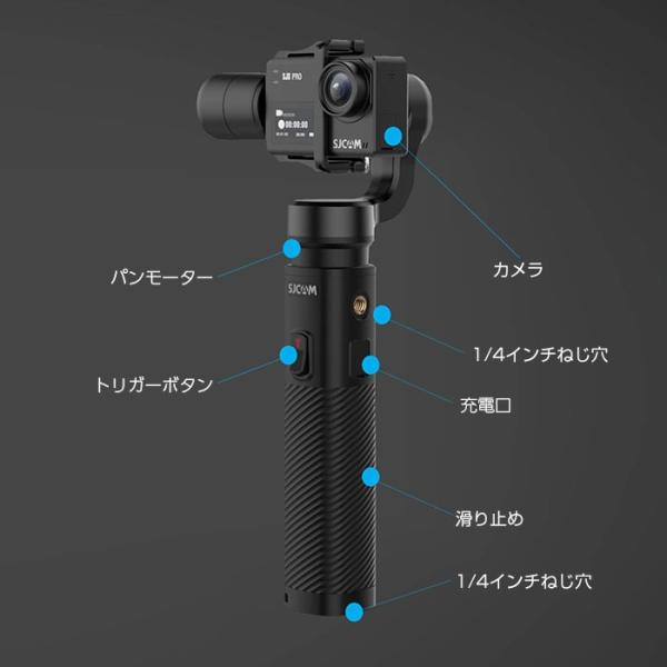 SJCAM GIMBAL2 3軸 手持ち ハンドヘルド ジンバル2 アクションカメラ スタビライザー 手振れ減 自撮り 正規品 SJ6 SJ7 SJ8 対応 アクセサリ ◇CHI-SJ-GIMBAL2|chic|06