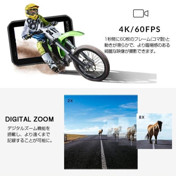 【新型】SJCAM SJ9 Strike アクションカメラ 10M防水 4K60FPS 8倍ズーム WiFi ワイヤレス充電 GoPro をお考えの方に 予備バッテリープレゼント ポイント5倍♪|chic|02