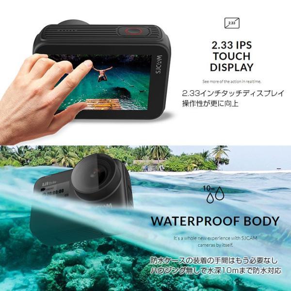 【新型】SJCAM SJ9 Strike アクションカメラ 10M防水 4K60FPS 8倍ズーム WiFi ワイヤレス充電 GoPro をお考えの方に 予備バッテリープレゼント ポイント5倍♪|chic|03