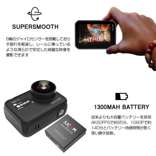 【新型】SJCAM SJ9 Strike アクションカメラ 10M防水 4K60FPS 8倍ズーム WiFi ワイヤレス充電 GoPro をお考えの方に 予備バッテリープレゼント ポイント5倍♪|chic|04