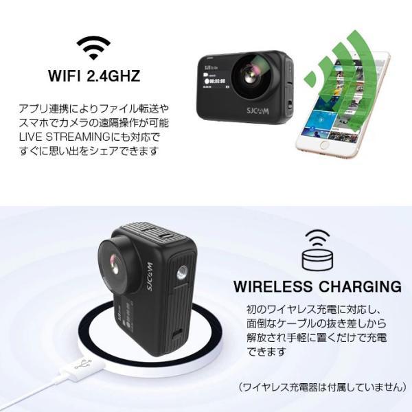 【新型】SJCAM SJ9 Strike アクションカメラ 10M防水 4K60FPS 8倍ズーム WiFi ワイヤレス充電 GoPro をお考えの方に 予備バッテリープレゼント ポイント5倍♪|chic|05