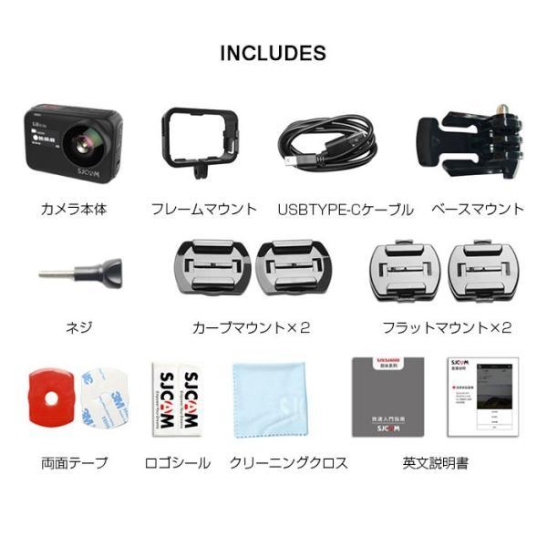 【新型】SJCAM SJ9 Strike アクションカメラ 10M防水 4K60FPS 8倍ズーム WiFi ワイヤレス充電 GoPro をお考えの方に 予備バッテリープレゼント ポイント5倍♪|chic|06