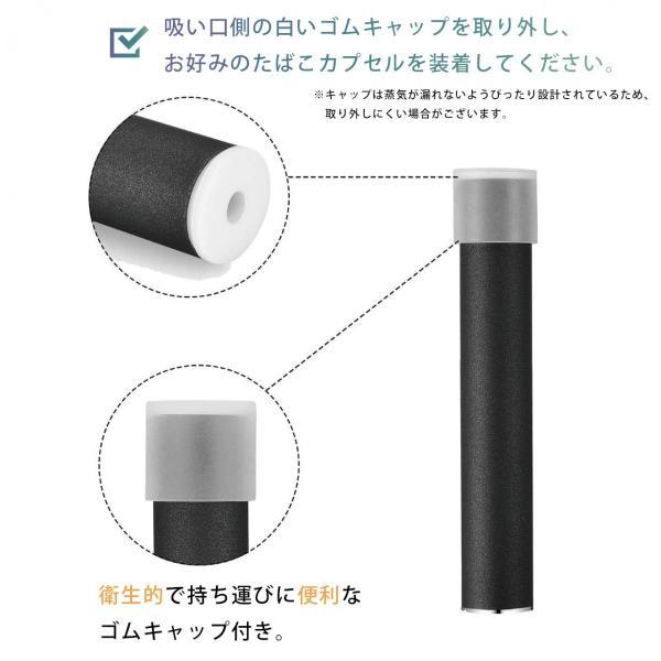 プルームテック カートリッジ 互換 5本 無味 無臭 リキッド 入り 再生 アトマイザー VG PG たばこ タバコ カプセル マウスピース VAPE|chichiri|04