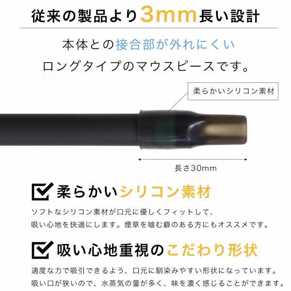 プルームテック マウスピース 20個入り ブラック たばこ カプセル カートリッジ VAPE 510 規格 ドリップチップ 装着可能|chichiri|02
