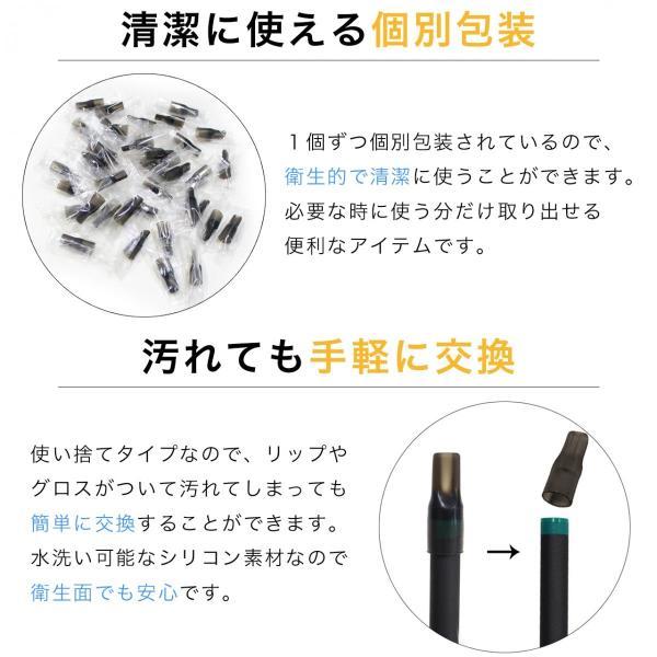 プルームテック マウスピース 20個入り ブラック たばこ カプセル カートリッジ VAPE 510 規格 ドリップチップ 装着可能|chichiri|04