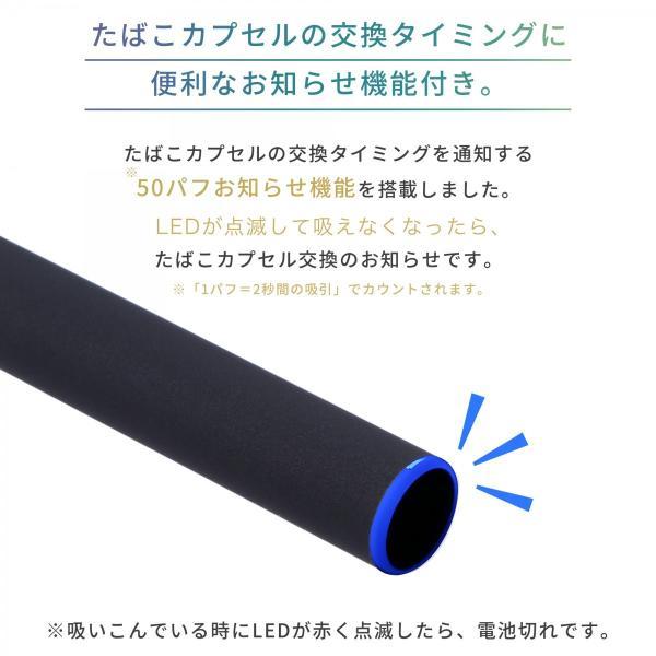 プルームテック 互換 50パフ お知らせ 機能付き バッテリー L字 充電器 セット たばこ タバコ カプセル 交換サイン 搭載  電子タバコ|chichiri|02
