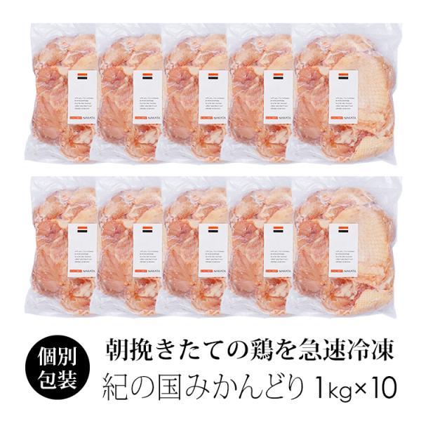 鶏肉 紀州うめどり もも肉 10kg 業務用 国産 (冷凍) 【紀の国みかん鶏での代用出荷】