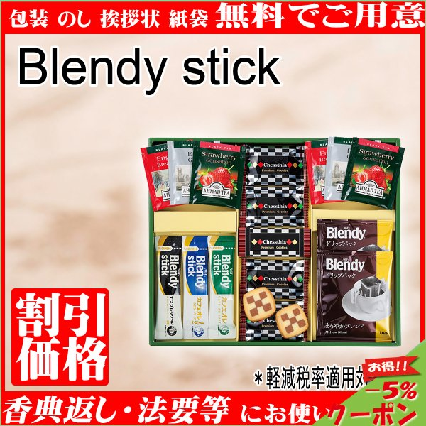 chikara-store_t140-014