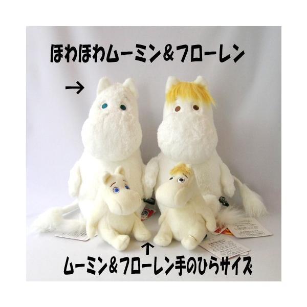 ムーミン&フローレン 手のひらサイズぬいぐるみ|chiko-mori|05