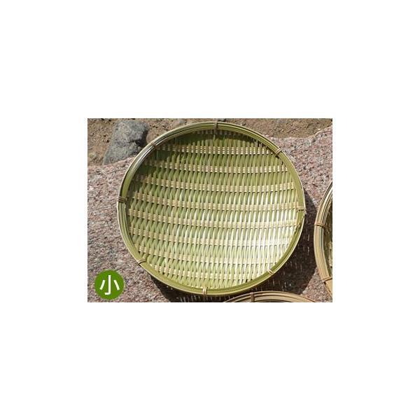 青竹盆ざる 水切り(小27cm/9寸) 目が細かい丸ザル 麺類うどん 蕎麦 野菜 国産日本製