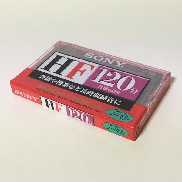 Sony ノーマルポジション オーディオカセットテープ 120分用 HF120 C-120HFA ※新古品