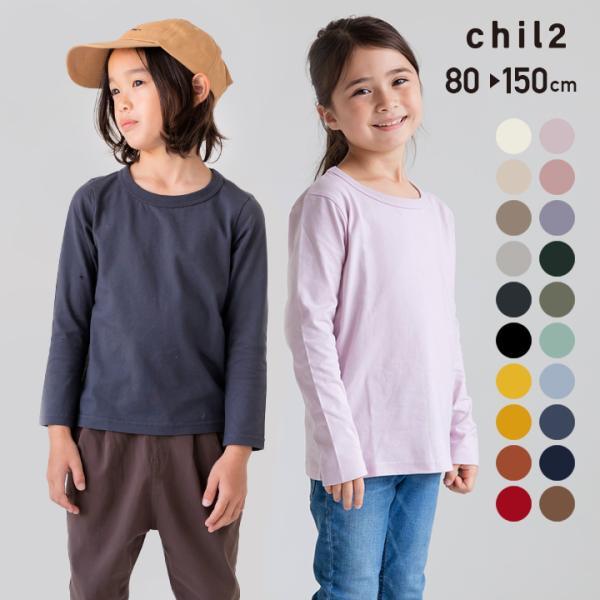 chil2_26278709