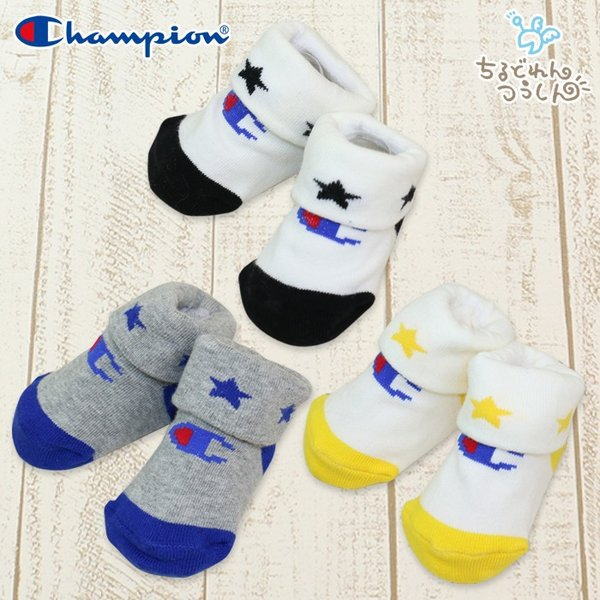チャンピオン champion ベビー 新生児 赤ちゃん 子供服 靴下 ソックス 星柄 ロゴ 男の子 7-10cm|chil2