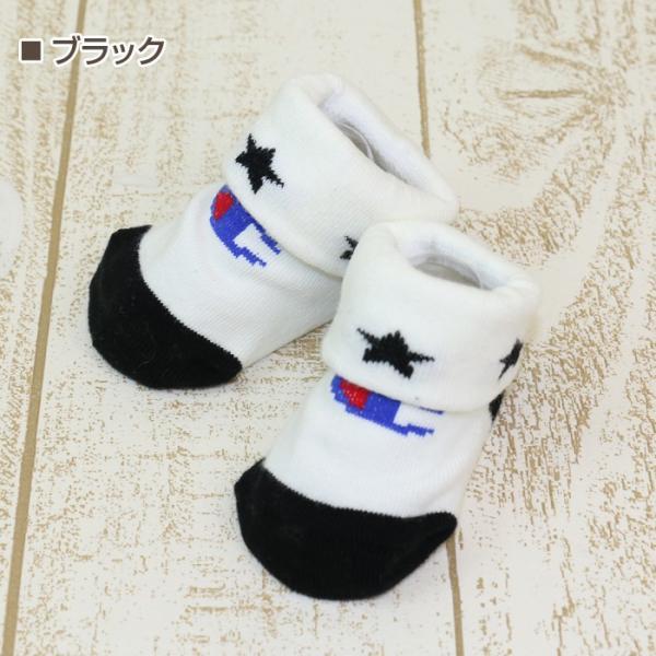 チャンピオン champion ベビー 新生児 赤ちゃん 子供服 靴下 ソックス 星柄 ロゴ 男の子 7-10cm|chil2|03