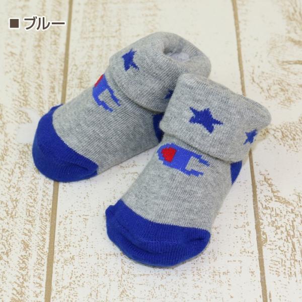 チャンピオン champion ベビー 新生児 赤ちゃん 子供服 靴下 ソックス 星柄 ロゴ 男の子 7-10cm|chil2|05