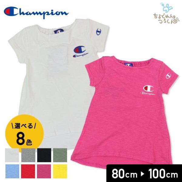 e33e1bd006dbb チャンピオン champion ベビー 赤ちゃん 子供服 半袖 ワンピース 女の子 天竺 カラバリ トップス 夏の画像