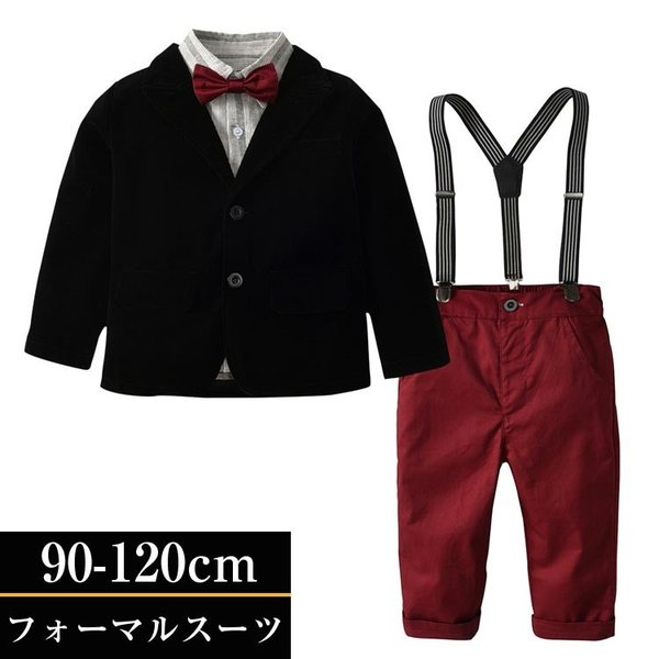 891dc56fd6552 男の子 ベビー フォーマル スーツ 子供服 ベビー服 紳士風 フォーマル 赤ちゃん 子供 男の子 キッズ 上下セット ...