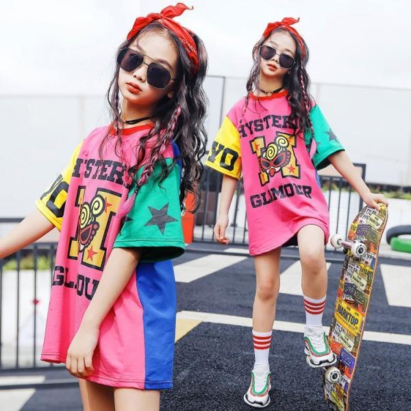 aa80ceb713b10 Shopping: 子供 キッズ 女の子 Tシャツ ヒップホップ ダンスウェア ダンス衣装 ダンスウェア ジャズ ヒップホップ衣装 hiphop  チアガール チア衣装: 2,600 เงินเยน