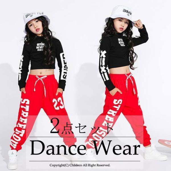 子供 女の子 ヒップホップ衣装 ダンスウェア ダンス衣装 キッズ ヒップホップ チアガール チア セットアップ 上下セット|childeco