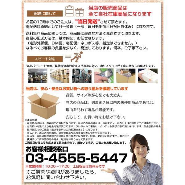 落語名人寄席(10枚入)4巻セット 1枚あたり98円|chillin|06