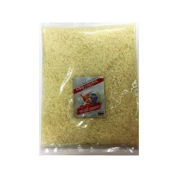 【送料無料】中国城 タイ王国産 ジャスミン米  900g  香り米 super special quality JASMINE RICE タイ米(再梱包品) ★メール便で送ります