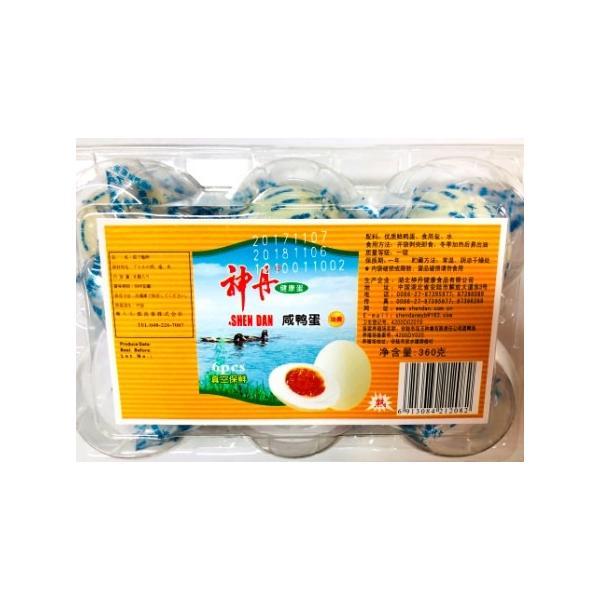 ゆで塩卵 神丹咸鴨蛋 咸蛋6個入り  総重量約420克 重量360克 6个咸蛋