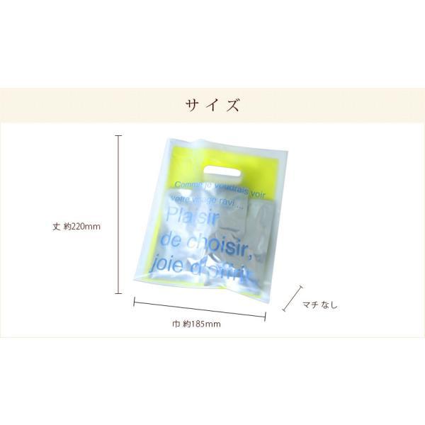 ビニール手提げ袋(みどり)ー小LZ|chinagrand|03