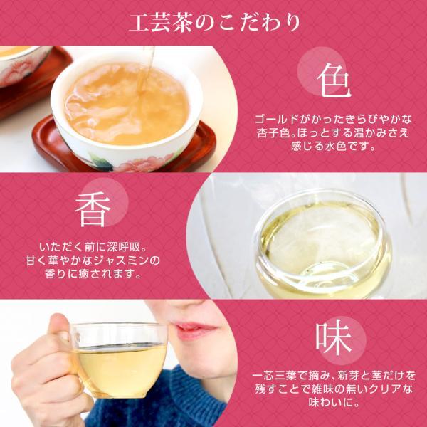 ((夏限定 バラ茶のオマケ付)) お中元 ギフト プレゼント 誕生日プレゼント 花 咲くお茶 工芸茶 10種と ポット 優雅セット 御中元|chinagrand|11