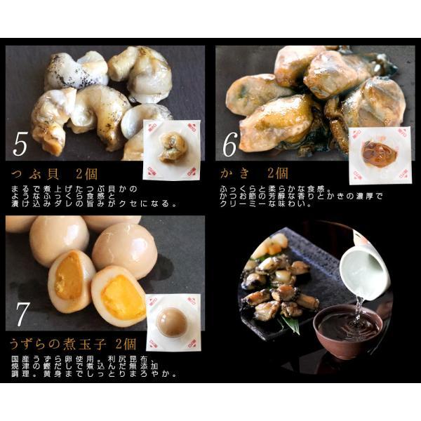 お中元ギフト プレゼント 御中元  ギフト おつまみ 海鮮 詰め合わせ 七宝貝づくし14粒 5個まとめ買いセット|chinagrand|06