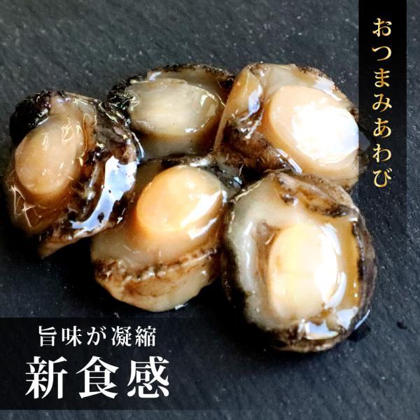 お中元ギフト プレゼント 御中元  ギフト おつまみ 海鮮 詰め合わせ 七宝貝づくし42粒|chinagrand|05