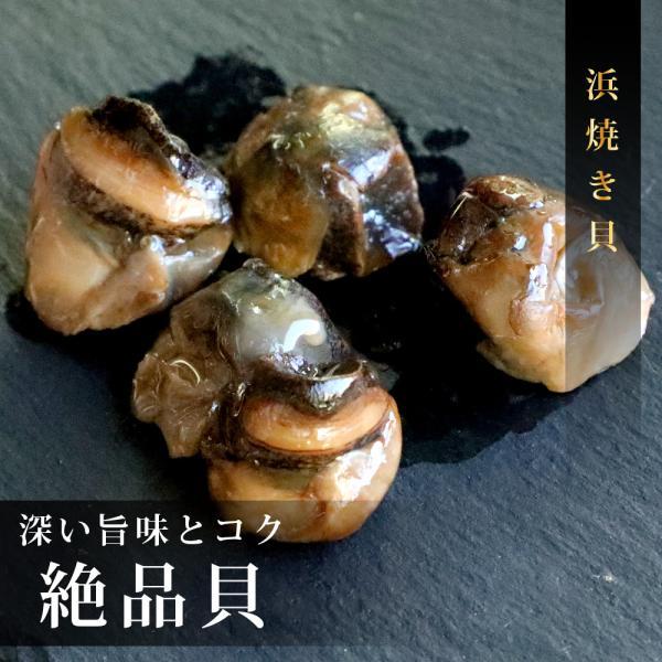 お中元ギフト プレゼント 御中元  ギフト おつまみ 海鮮 詰め合わせ 七宝貝づくし42粒|chinagrand|08