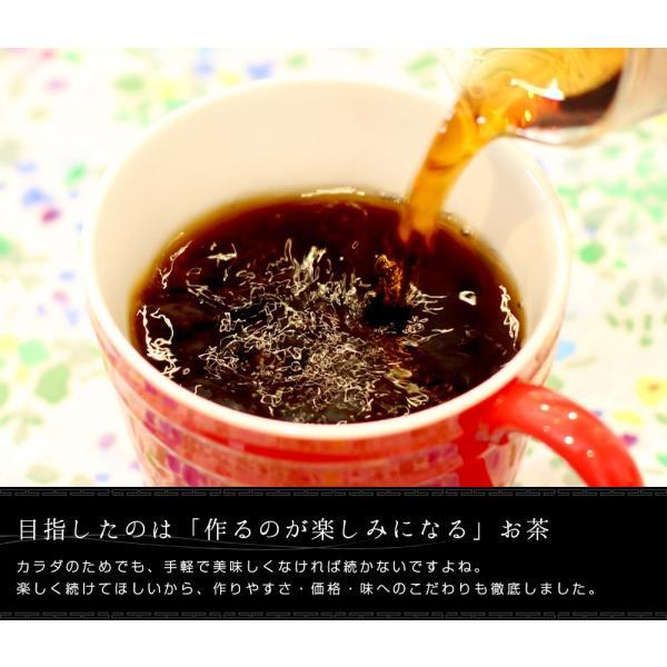お茶 送料無 ポイント消化 プーアル茶 プーアール茶 お試し 約3g粒タイプ×10個入 プチコロ メール便|chinagrand|03