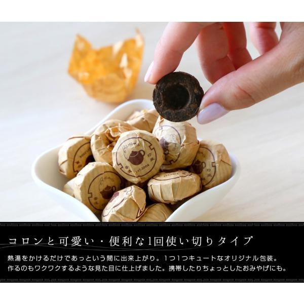 お茶 送料無 ポイント消化 プーアル茶 プーアール茶 お試し 約3g粒タイプ×10個入 プチコロ メール便|chinagrand|04