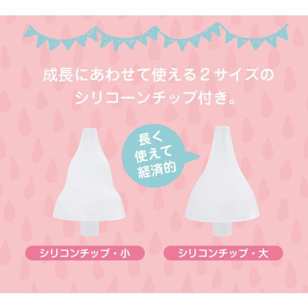 ハナクリア 電動鼻水吸引器 軽量 コンパクト コードレス ベビー 赤ちゃん キッズ 鼻吸い器 送料無料|chinavi|05