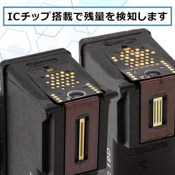 キャノン プリンターインク BC-310+BC-311 ブラック 単品+カラー 単品 再生インク (あすつく) bc310 bc311 chips 05