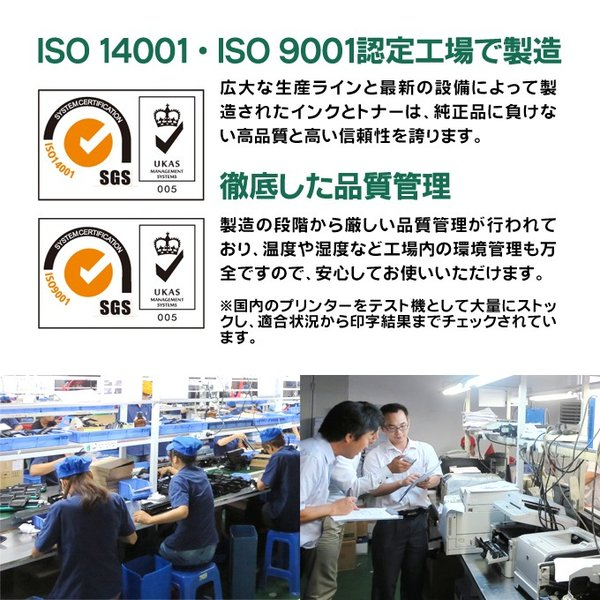 キャノン プリンターインク BC-310+BC-311 ブラック 単品+カラー 単品 再生インク (あすつく) bc310 bc311 chips 07