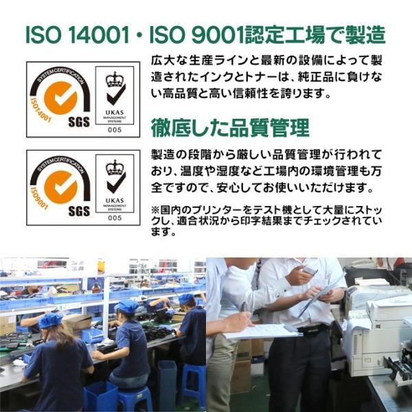 キャノン プリンターインク 351 350 BCI-351XL+350XL/6MP 6色マルチパックキャノン インク 互換インクカートリッジ bci351 大容量 bci350 大容量|chips|10