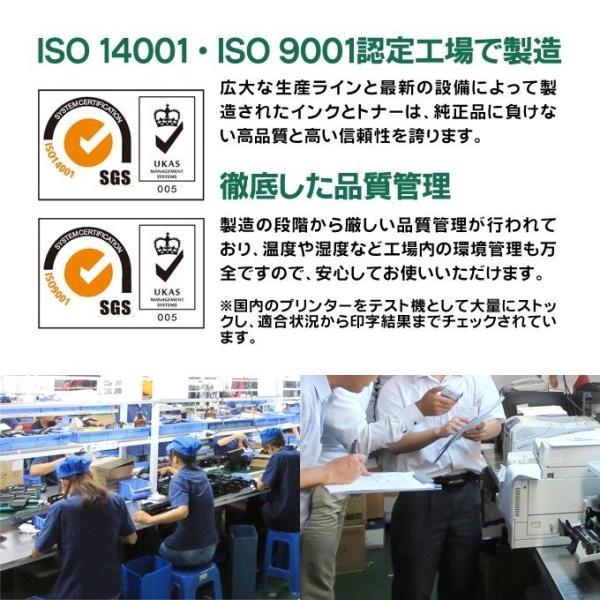 BCI-381XL+380XL/6MP キャノン プリンターインク 6色マルチパック bci381 bci380 381 380 互換インク TS8130 TS8230 全色大容量! chips 15