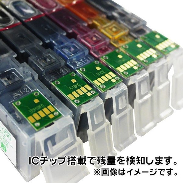 BCI-381XL+380XL/6MP キャノン プリンターインク 6色マルチパック bci381 bci380 381 380 互換インク TS8130 TS8230 全色大容量! chips 09