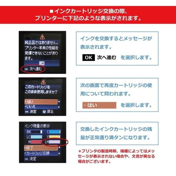 エプソン プリンターインク クマノミ  KUI-6CL-L + KUI-BK-L (クマノミ インク) KUI-6CL-L 6色セット+黒2本 互換インクカートリッジ EP-880 EP-879|chips|15