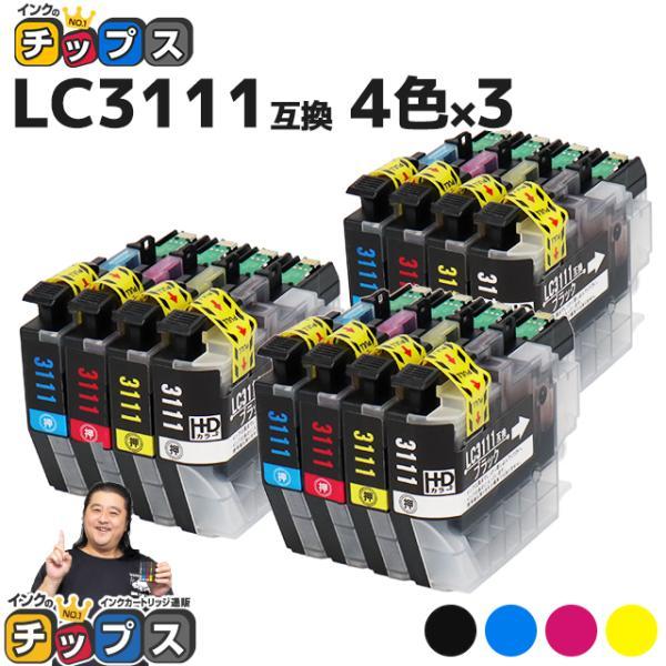 LC3111 ブラザー プリンターインク LC3111-4PK 4色セット LC3111BK 互換インクカートリッジ DCP-J978N DCP-J577N MFC-J898N DCP-J973N MFC-J893N|chips