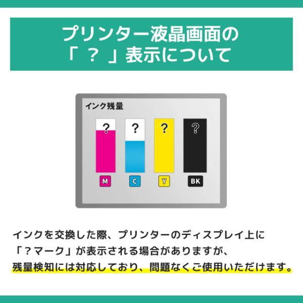 LC3111 ブラザー プリンターインク LC3111-4PK 4色セット LC3111BK 互換インクカートリッジ DCP-J978N DCP-J577N MFC-J898N DCP-J973N MFC-J893N|chips|04