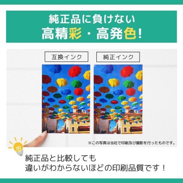 LC3111 ブラザー プリンターインク LC3111-4PK 4色セット LC3111BK 互換インクカートリッジ DCP-J978N DCP-J577N MFC-J898N DCP-J973N MFC-J893N|chips|05